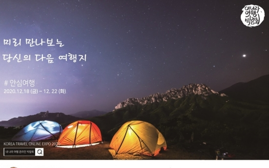 Korea Travel Online Expo 2020 prepares travel for post-COVID era