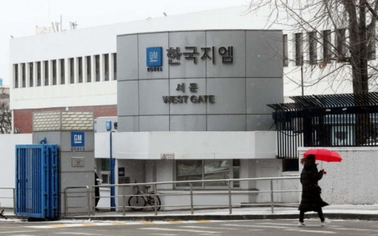 GM Korea workers OK revised 2020 wage deal