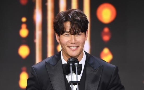 2020 SBS 연예대상은 김종국…'이제는 예능이 삶의 전부 됐다'