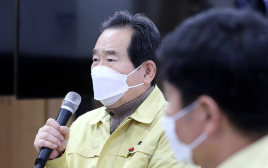 S. Korea to begin COVID-19 vaccination in Q1 2021, PM says