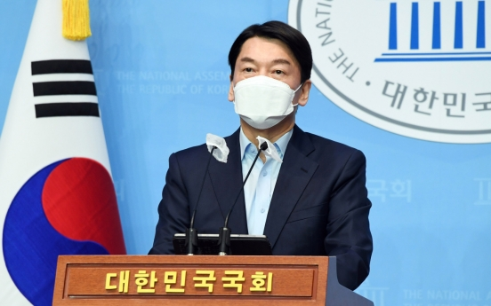 Ahn Cheol-soo to run for Seoul mayor