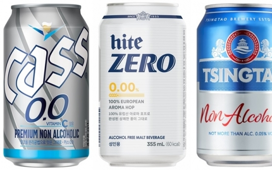 Nonalcoholic beers review: Cass, Hite and Tsingtao