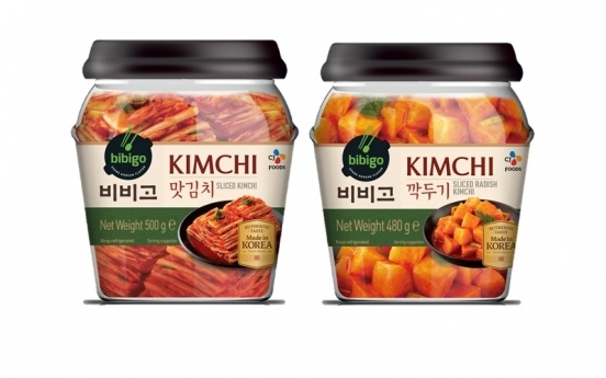 S. Korea's exports of kimchi products mark all-time high this year
