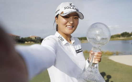 Ko Jin-young captures LPGA season finale, 2nd straight money title
