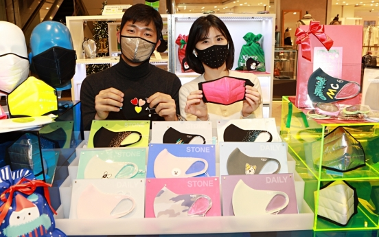 'Face masks are least wanted Christmas gift'