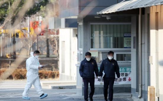 [Newsmaker] Concerns mount over COVID-19 outbreak at detention center