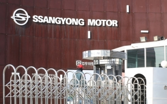 SsangYong Motor files for court receivership
