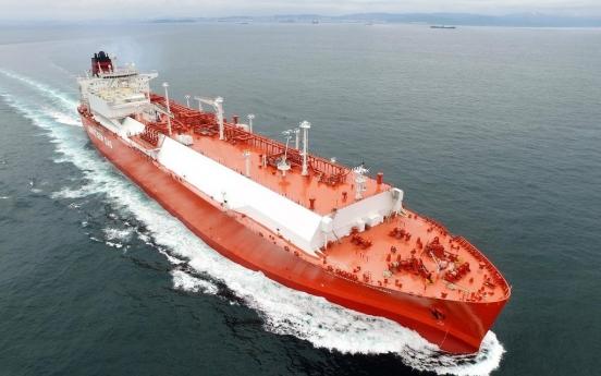 Korea Shipbuilding wins W607.2b LNG ship order in Panama