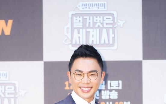 tvN's 'Seol Min-seok's Naked World History' apologizes for misinformation