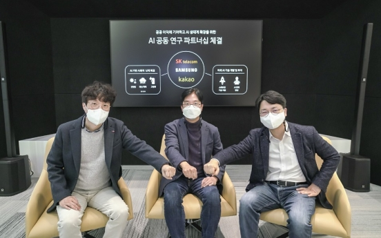 Samsung, SKT and Kakao join hands for pandemic-forecasting AI