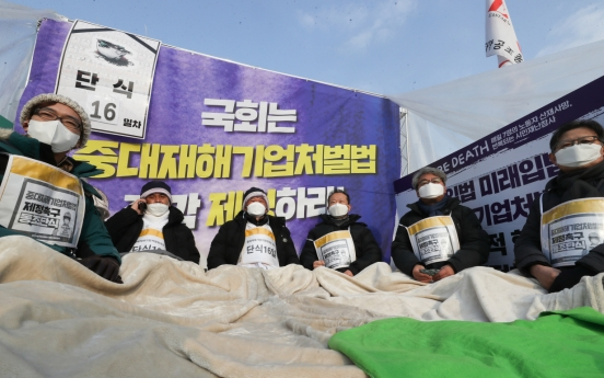 Business groups protest against industrial accident bill