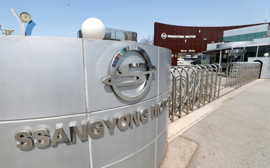 [News Analysis] SsangYong Motor halts trading as bankruptcy court grants breather