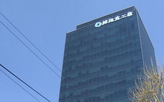 Dongbu-led consortium picked as preferred bidder for Hanjin Heavy