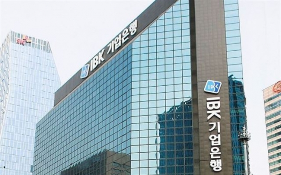 IBK partners with Naver's cloud platform for fintech innovation