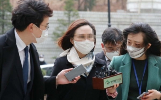 Sentencing due for ex-justice minister's wife in corruption scandal