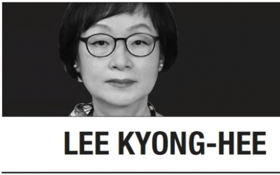 [Lee Kyong-hee] Ringing out the pandemic year -- with hope