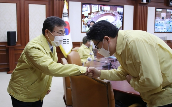 Moon appoints interior, health ministers after confirmation hearings