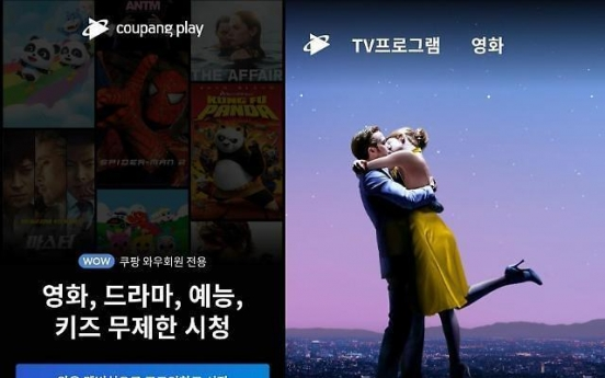 [Newsmaker] Coupang offers streaming for premium subscribers