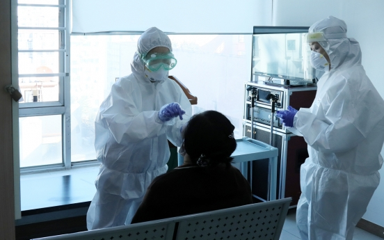 'Korea may be expanding testing the wrong way'