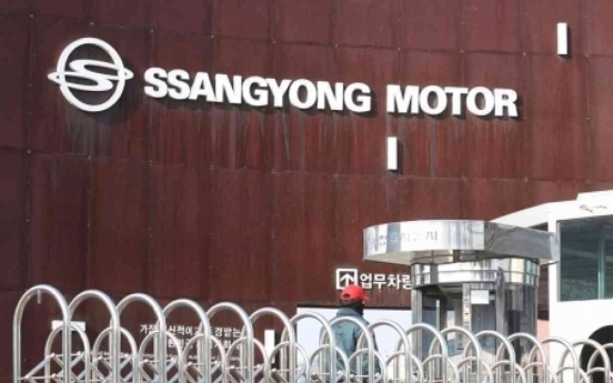 [Editorial] Troubled carmaker