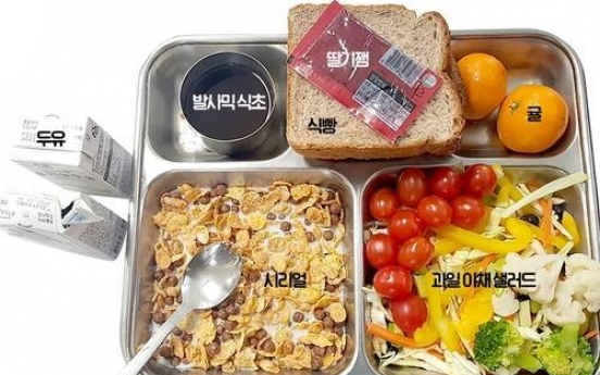 Military to launch vegan diet for vegetarians, Muslims next year