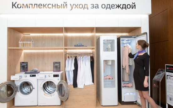 LG set for record home appliance profits