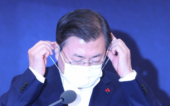 Public disapproval of Moon's presidency close to 60%: Realmeter