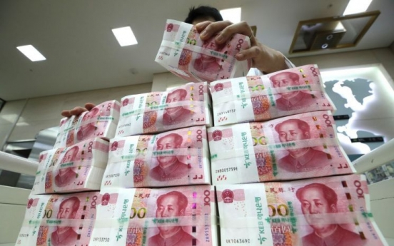 11 lenders tapped for won-yuan FX trading in 2021