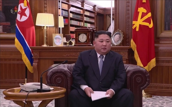 NK leader could skip New Year's Day speech ahead of party congress: experts
