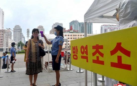 NK official paper urges heightened alert against coronavirus variant