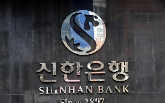 Shinhan Bank to accept passports as ID method for contactless services