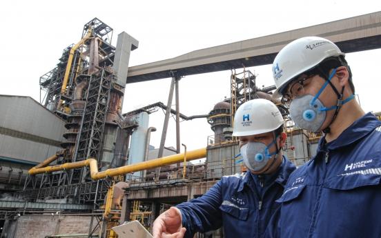 Hyundai Steel develops furnace valve that eliminates air pollution