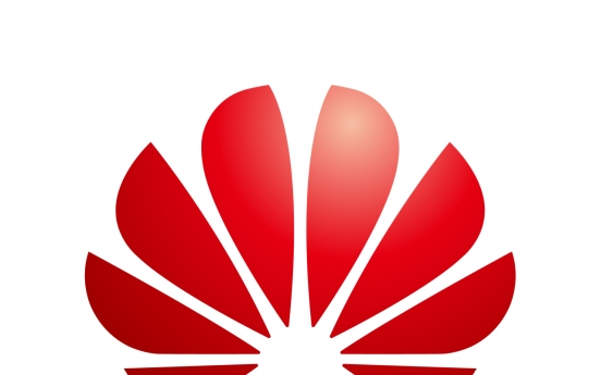 Huawei equipment passes international security test