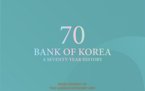 BOK publishes 70-year history booklet in English