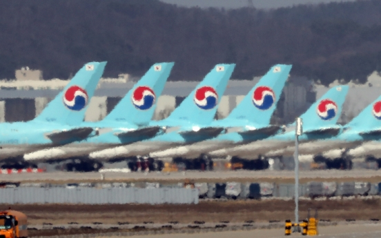 Seoul extends reduction of airport usage fees for virus-hit airlines