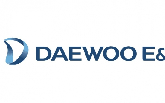 Iraq signs $2.625b Faw port contract with Daewoo E&C