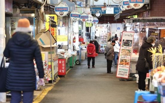 S. Korea's consumer prices grow less than 1% for 3rd month in Dec.