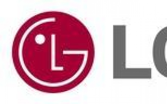 LG Energy Solution ranks second in EV battery market in Jan.-Nov. period