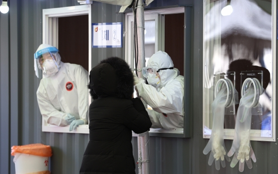 [Newsmaker] COVID-19 cases top 60,000 in S. Korea amid worst wave of pandemic