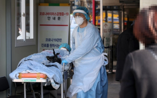 S. Korea's has second-lowest number of COVID-19 cases per person in OECD