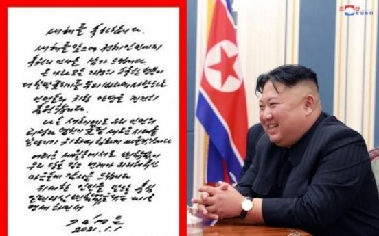 NK leader sends handwritten New Year greetings to people