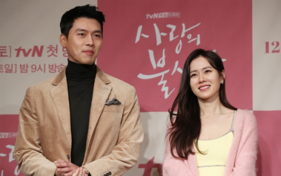 Actors Hyun Bin, Son Ye-jin dating since March: agency