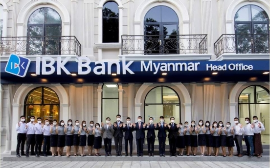 IBK to begin operation in Myanmar this month