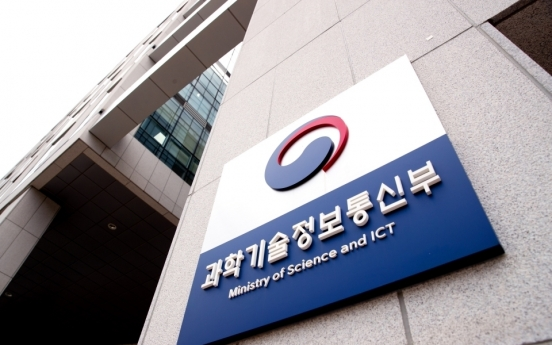 S. Korea to invest nearly W6tr into science, ICT R&D in 2021
