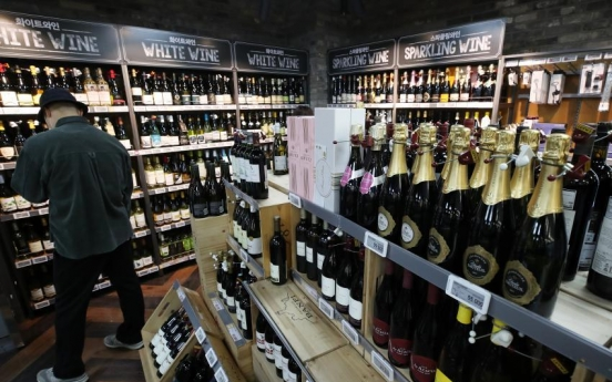S. Korea's wine imports hit new high in 2020 amid coronavirus outbreak