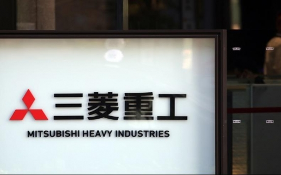 Japan's Mitsubishi Heavy appeals S. Korean court's asset seizure order