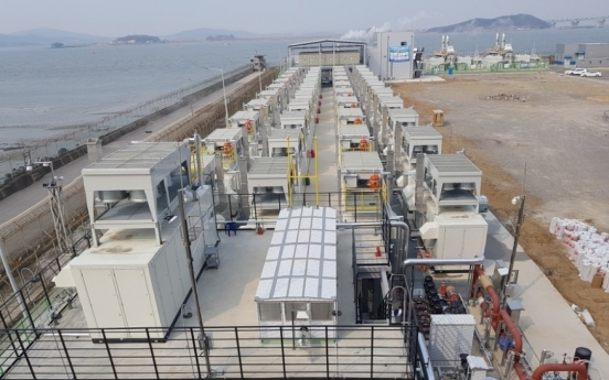 Kowepo to inject W250b to build 3 fuel cell power plants