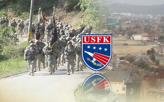 [Newsmaker] S. Korea in talks with US to cover wages of Korean workers at USFK: official