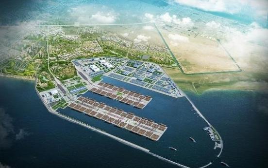 Daewoo E&C wins W2.9tr port deal in Iraq