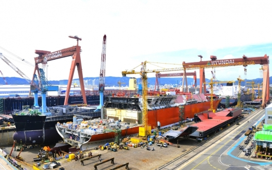 HHIH likely to complete acquisition of DSME within H1: HHIH chairman